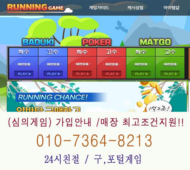 rungm11.jpg